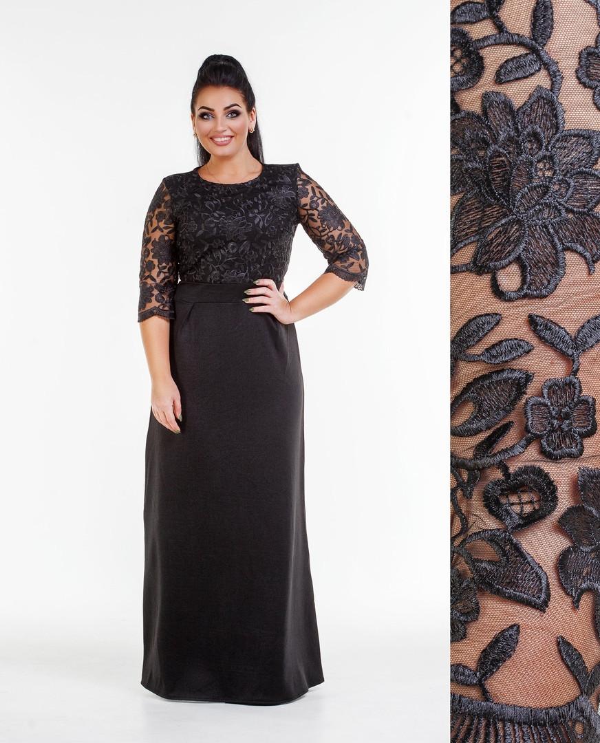 472d1bed429 Женское длинное вечернее платье в пол.50-56р (4расцв)   продажа ...