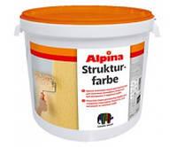 Краска структурная ALPINA STRUKTURFARBE фасадная, 10л