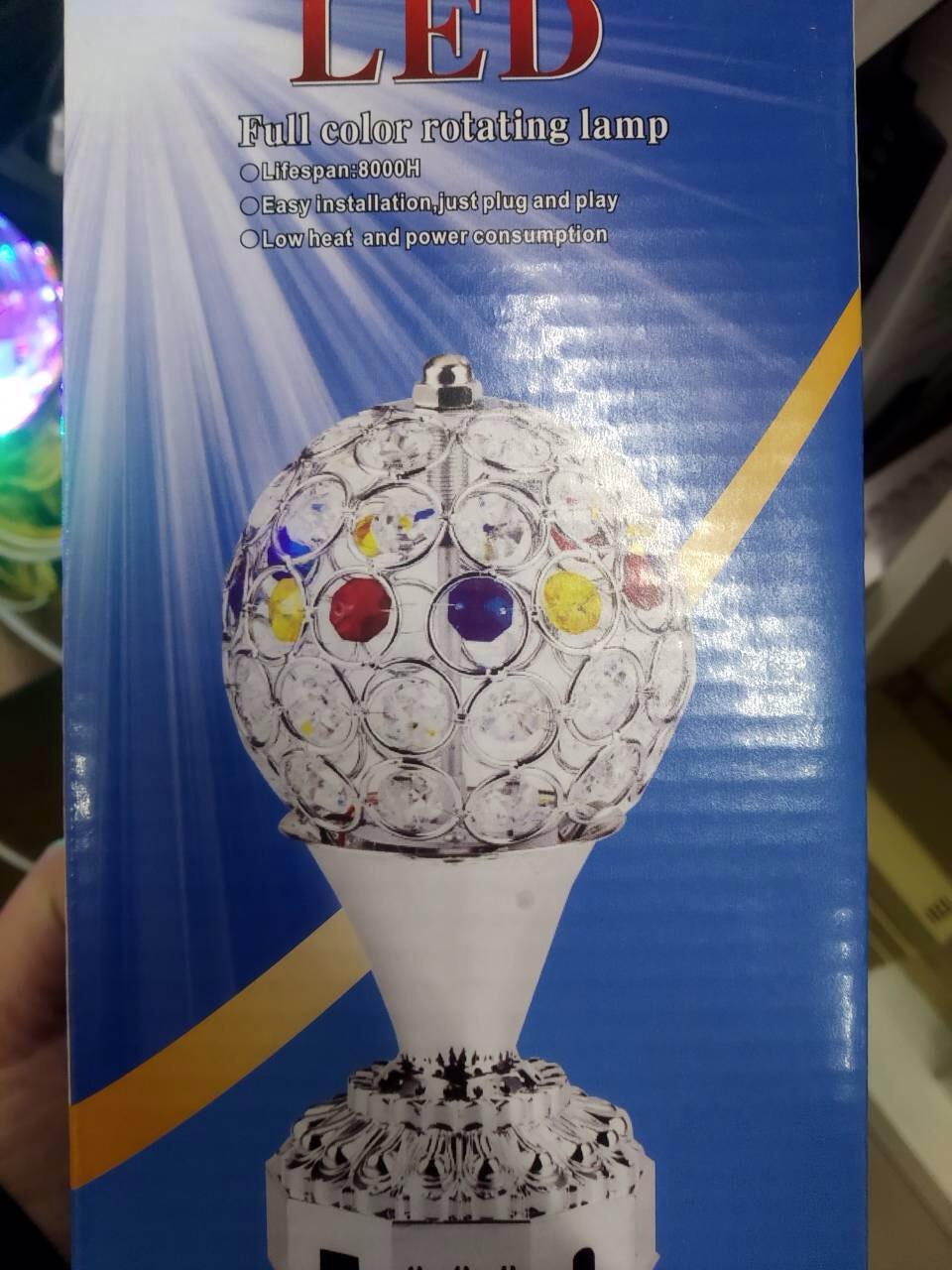 Диско лампа Рука LED Full Color Rotating Lamp-RHD-17