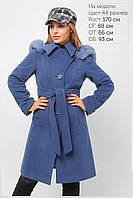 (6286) Пальто зимнее со съёмным капюшоном 52 (арт. 10-43 синий 52)