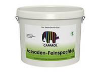 Фасадная шпатлёвочная масса Caparol Fassaden-Feinspachtel naturweiss