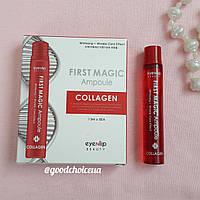 Высококонцетрированная ампула для лица Eyenlip First Magic Ampoule - Collagen