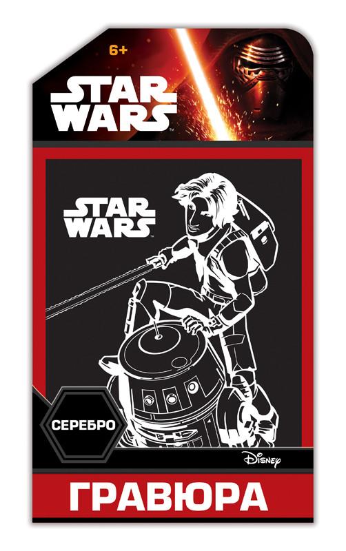 Набор для творчества Гравюра Star Wars Эзра и Чоппер (15163030Р)