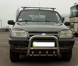Кенгурятник QT006 (нерж) - Chevrolet Niva