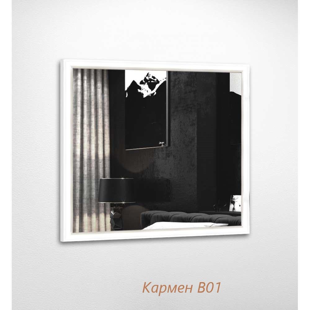 Дзеркало квадратне Кармен B01 БЦ-Стол