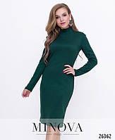 """Облегающее платье из ангоры """"Афина"""" с 42 по 48 размер, фото 5"""