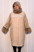 Пальто кашемировое с воротником и манжетами из меха