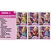 Кукла функциональная 6 видов