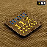 Нашивка M-Tac 11% Laser Cut малая Yellow/Blue/Coyote, фото 2
