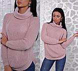 Женский стильный вязаный свитер (6 цветов), фото 3
