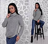 Женский стильный вязаный свитер (6 цветов), фото 4