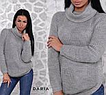Женский стильный вязаный свитер (6 цветов), фото 5