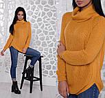 Женский стильный вязаный свитер (6 цветов), фото 7