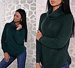 Женский стильный вязаный свитер (6 цветов), фото 8