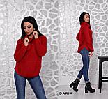 Женский стильный вязаный свитер (6 цветов), фото 9