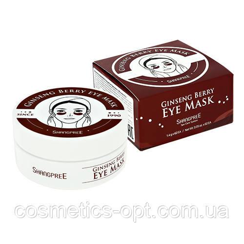 Гидрогелевые патчи под глаза Shangpree Ginseng Berry Eye Mask с женьшенем