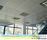 Кассетный подвесной потолок от производителя