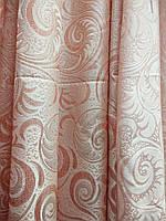 Шторная ткань жаккард 2.8 м ширины, фото 1