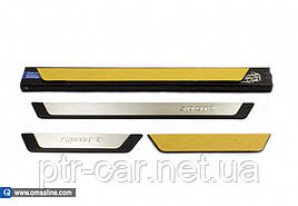 Накладки на пороги (4 шт) - Chevrolet Trailblazer 2002+ гг.
