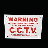 Камера Предупреждающий знак A5 24-часовое видеонаблюдение Мы можем видеть вас Знак безопасности безопасности наклейки наклейки - 1TopShop
