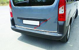 Кромка багажника (нерж.) - Citroen Berlingo 2008-2018 гг.