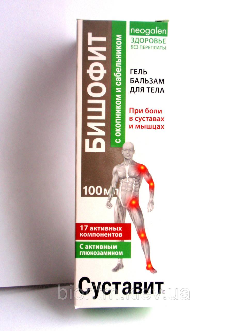 Лечение суставов окопник сабельник растяжение в локтевом суставе как лечить