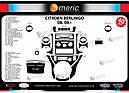 Накладки на панель - Citroen Berlingo 2008-2018 гг., фото 3