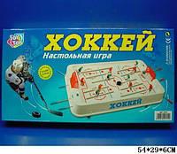 """Хоккей """"Joy Toy"""" 0701"""
