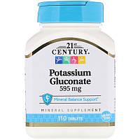 Глюконат калію 21st Century Potassium Gluconate 595 mg 110 Tabs