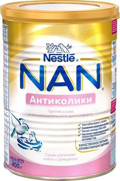 Сухая детская молочная смесь NAN (Нан) Антиколики 400 гр