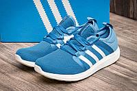Кроссовки мужские в стиле Adidas Bounce, синий (2501-3),  [  41 42 43 44  ]