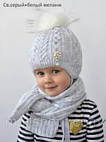 Зимняя шапка с помпоном для девочки, фото 1