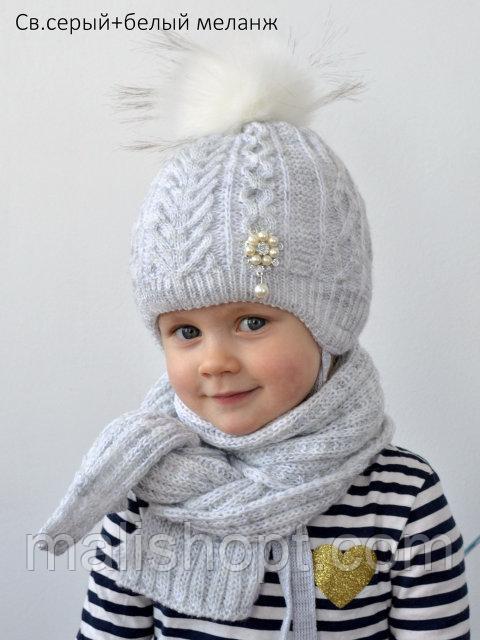 Зимняя шапка с помпоном для девочки