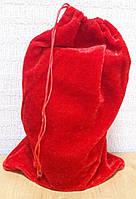 Мешочек для подарков велюровый 31*21 см