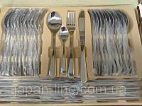 Набор столовых приборов Bohmann BH 5946 GD-A серый 72 пр, фото 1