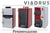 Чому саме Viadrus U 22?