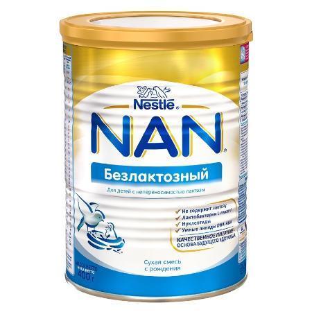 Сухая детская молочная смесь NAN Безлактозный 400 гр