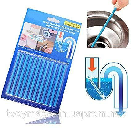 Палочки для очистки водопровода Sani Sticks Палички для очищення водопроводу