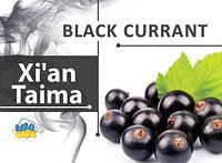 Ароматизатор Xi'an Taima Black Currant (Черная смородина)