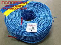 """Веревка полипропиленовая """"Геркулес"""" (5,0 мм.) - 200 м."""