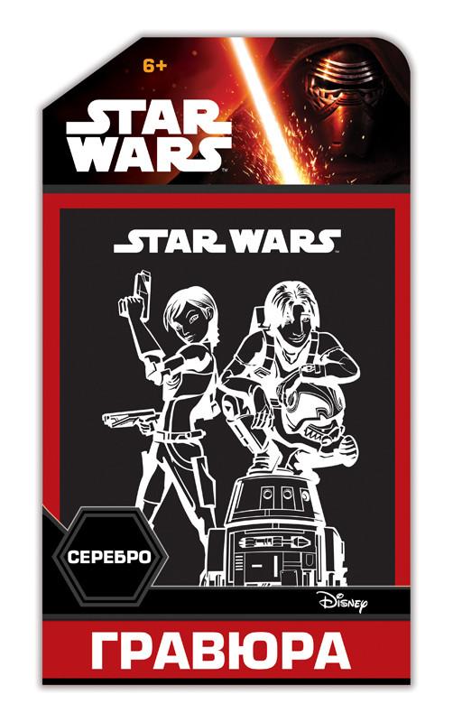 Набір для творчості Гравюра Star Wars Езра, Чоппер і дівчина (15163031Р)
