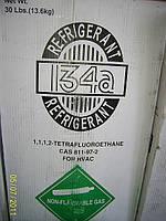 Фреон R-134A  (Хладагент R134A, Хладон-134А, Фреон 134, ГФУ-134A, HFC-134 A)