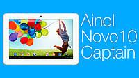 Ainol Novo 10 Captain 4ядра+2Gb Ram+16Gb