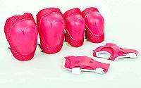 Защита детская наколенники, налокотники, перчатки SK-6343BL-S