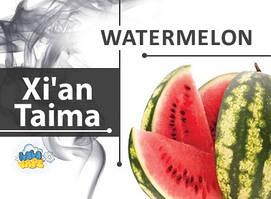 Ароматизатор Xi'an Taima Watermelon (Арбуз)