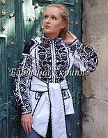 Заготовка вышиванки бисером женская сорочка в Львове. Сравнить цены ... 7d7d1c782ac88