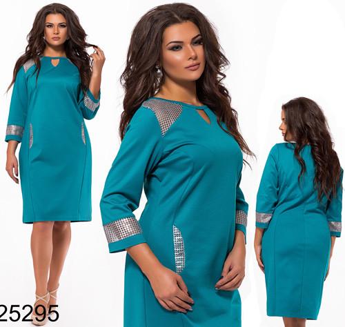 df1331d17fd Батальное вечернее платье с пайетками ментол 825295 купить недорого ...