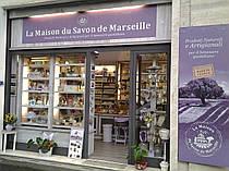 Марсельское мыло - история происхождения
