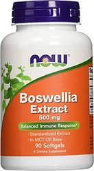 NOW_Boswellia Extract 500 мг - 90 софт кап
