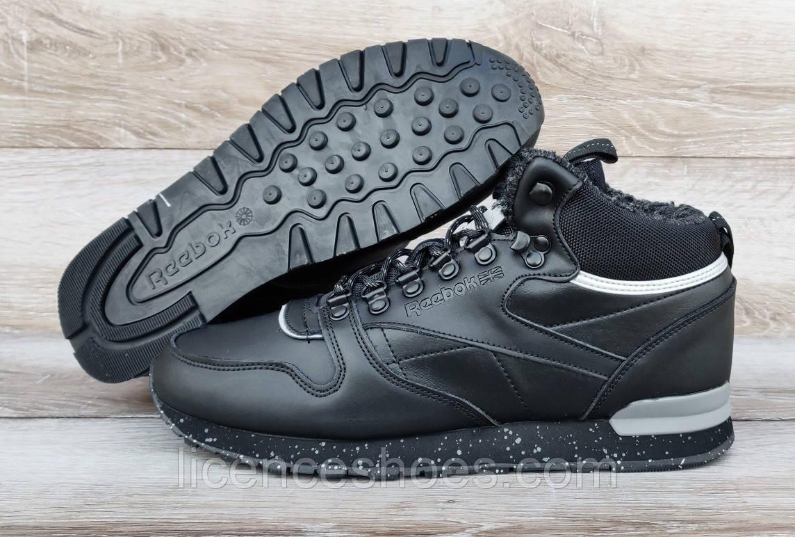 Мужские зимние черные кроссовки Reebok Classic High (Рефлективные)